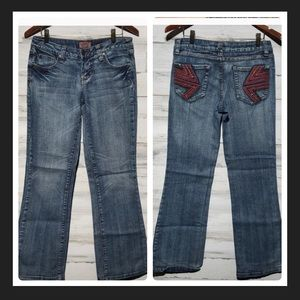 NoBo boot cut jeans size 9